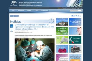 Sitio Web del Hospital Universitario Virgen de la Victoria